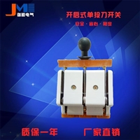 厂家直销防误型开启式刀开关HD11F-200/38