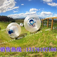 旋转的草地悠波球 透明悠波球 PVC1.0材质的悠波球 小型游乐设施
