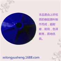 厂家批发大直径橡胶皮碗 工业橡胶制品 设备橡胶配件 汽车配件