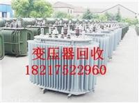 昆山變壓器回收價格 ,廢舊變壓器回收拆除,高價回收干式變壓器