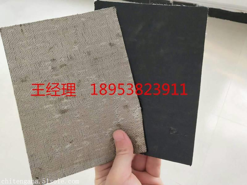 專業廠家生產銷售抗裂貼防裂貼 優質產品魯威防裂貼
