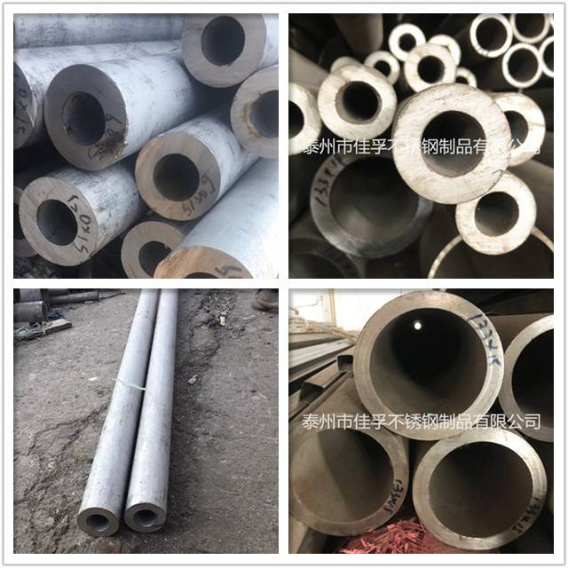 戴南不锈钢无缝管现货厂家直供大量现货无缝管方管矩形管圆管