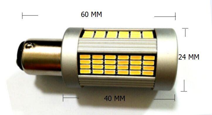 汽车LED车灯超级解码转向灯日行灯