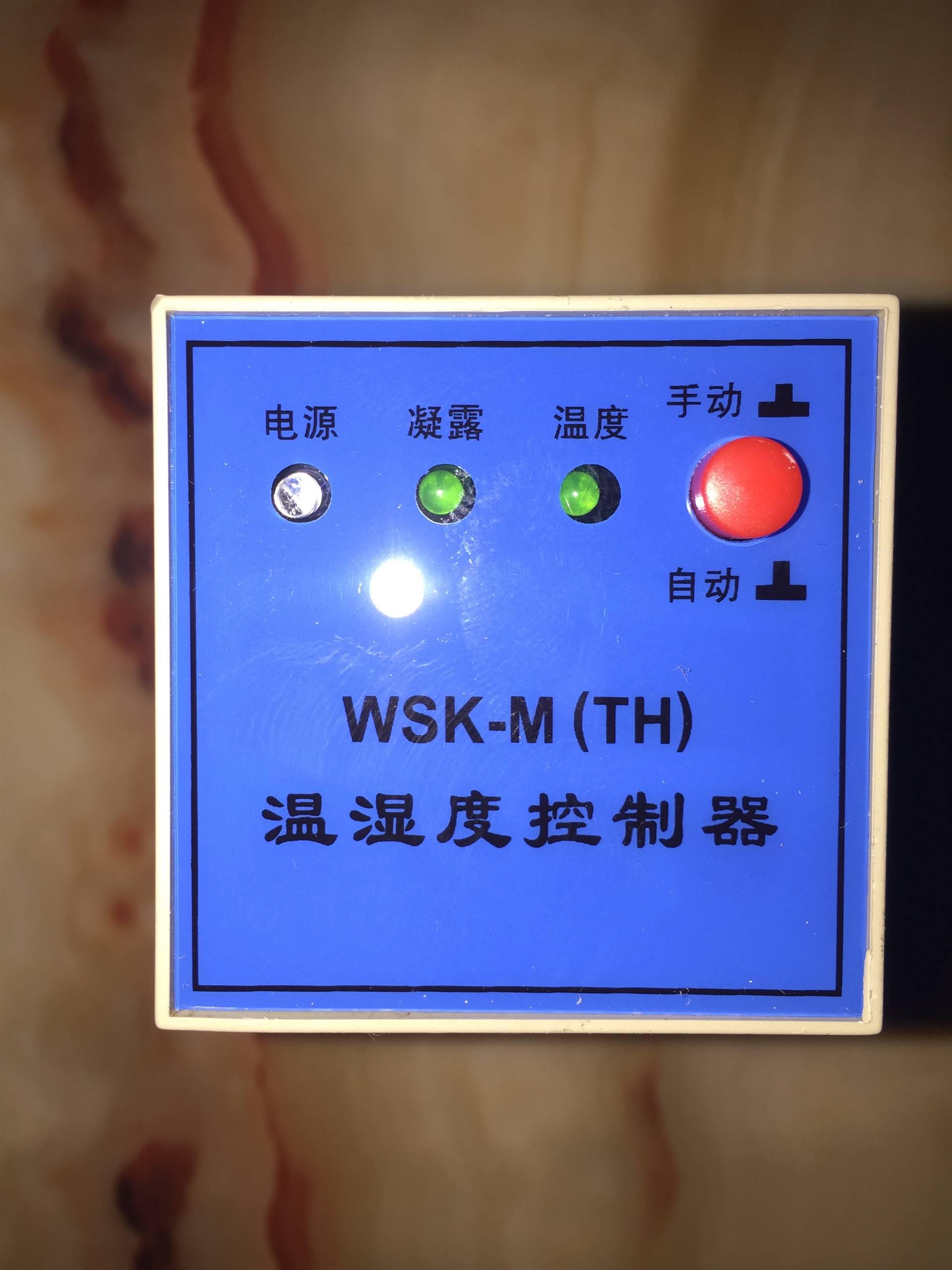 WSK-MTH温湿度控制器