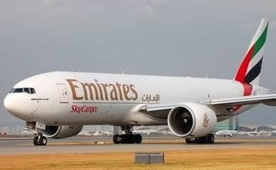 空运出口业务范围