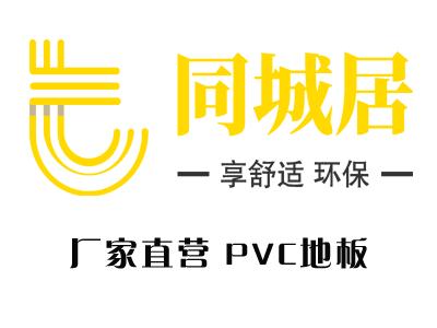 PVC地板在教育领域的应用