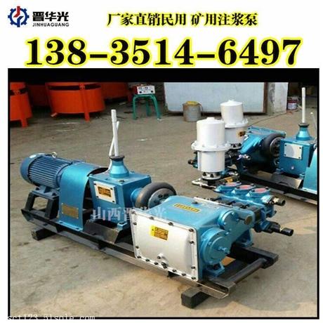 甘肃钻机泥浆泵 煤安认证矿用泥浆泵