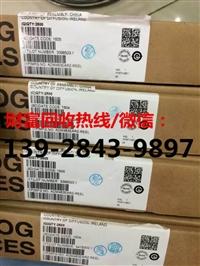 北京回收电子元件库存呆料
