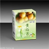 定制芒果包装盒白卡纸折叠礼盒免费设计
