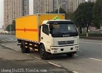 东风多利卡爆破器材运输车上户6.4吨