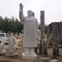 漢白玉石雕人物揮手站相 名人雕塑肖像
