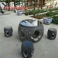 曲陽青石桌子庭院鏤空藝術石雕桌子