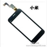 回收小米液晶总成-回收手机屏