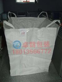 黄南物流包装吨袋