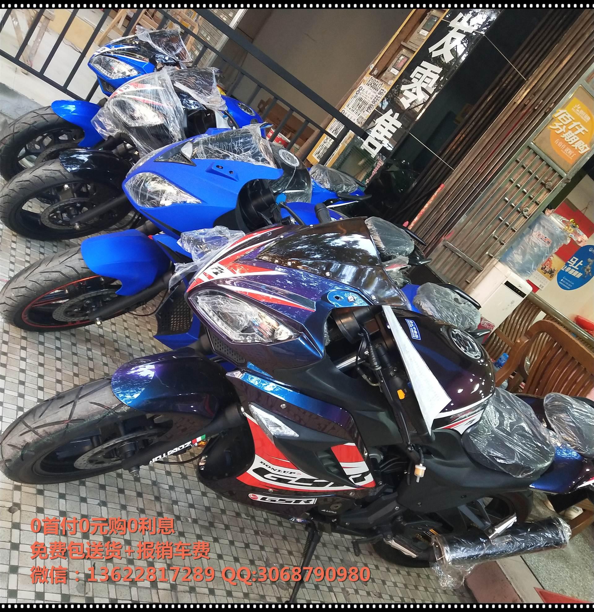 雅马哈公路赛车摩托车