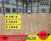 室内运动木地板结构  实木运动地板 体育场木地板架构