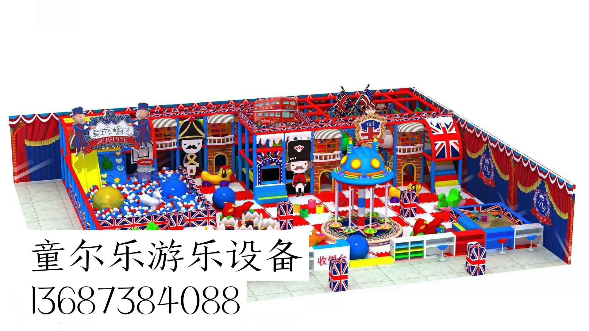 湖南兒童樂生產廠家/湖南兒童樂園設備廠家