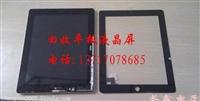 北京专业回收索尼手机液晶屏,回收索尼手机总成