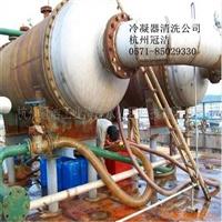 专业提供冷凝器除垢剂 冷凝器除垢剂价格 冷凝器除垢剂厂家