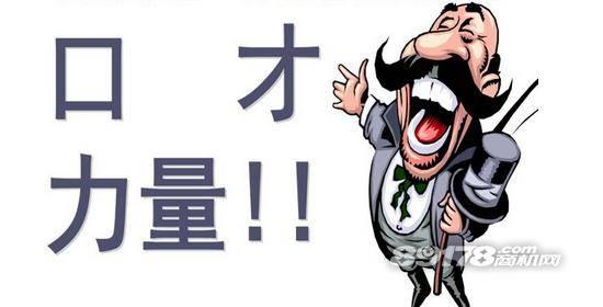 重庆演讲培训学校哪里比较专业