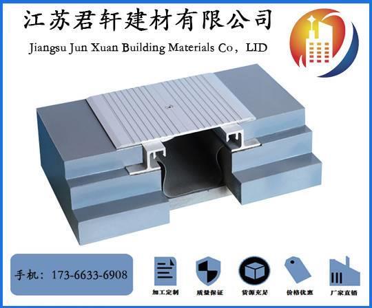 金属盖板型楼地面变形缝产品详细说明