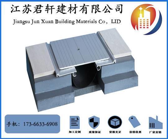 建筑楼地面变形缝装置产品价格