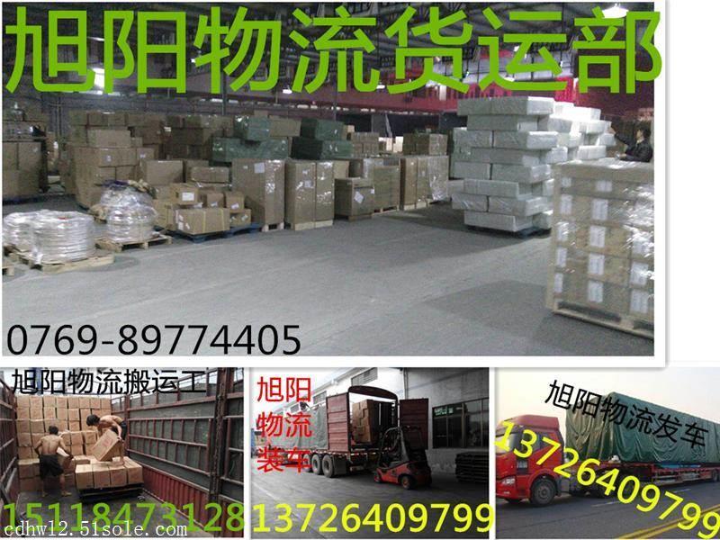 东莞桥头直达江苏太仓市物流专线公司天天发车