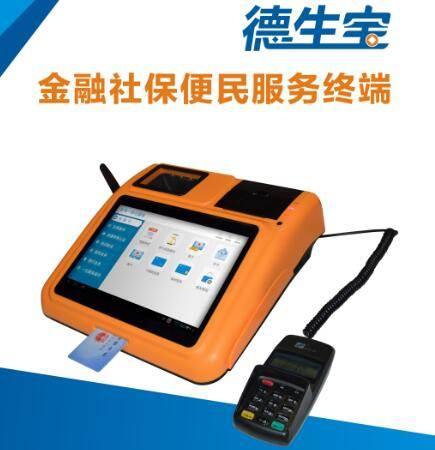 虢晓彬-德生科技社保卡服务要让百姓多一份获得感