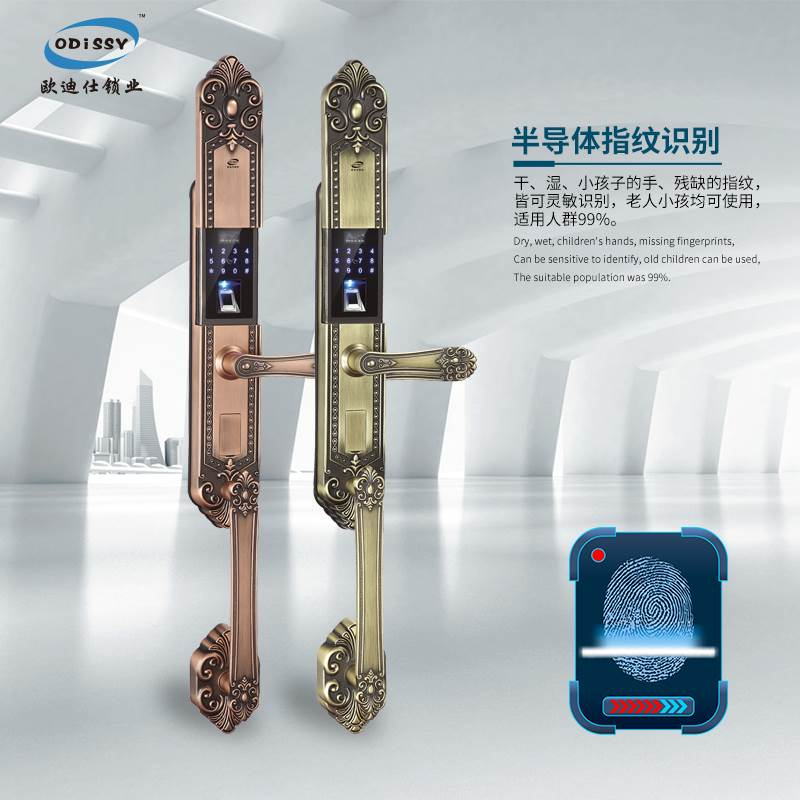 深圳指纹密码锁哪个品牌质量最好