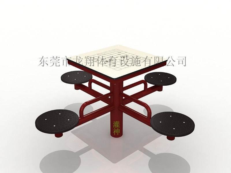 LX-1008H棋牌桌