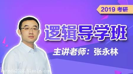北京考仕通关于报考MBA你了解多少