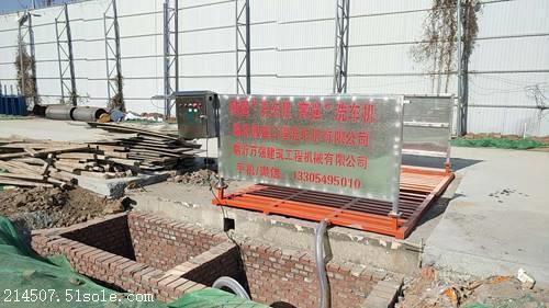 鹤壁洗车机 韩强工程车辆洗车设备供应