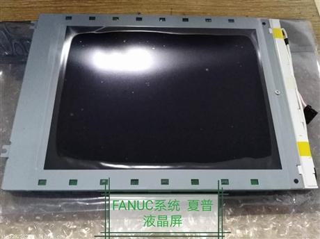 FANUC系统液晶屏维修