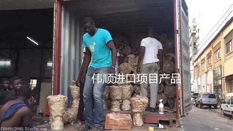 非洲手鼓广州黄埔港进口清关手续办理时效