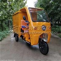 闯王湖北三轮车移动蒸汽清洗机 蒸汽上门洗车机价格
