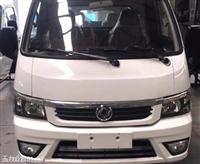 吉林汽油版易燃气体厢式车,厢长2.78米上户0.895吨,上蓝牌