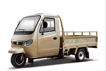 出售福田五星200ZH-5(JC)摩托车