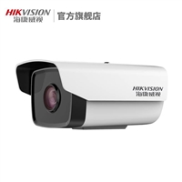 海康威视监控摄像头 100万200万网络高清poe摄像机