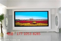 三星LCD液晶屏维修安装工程多少钱