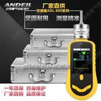 车间巡检便携式氢气探测仪,设备检修便携式氢气浓度探测仪