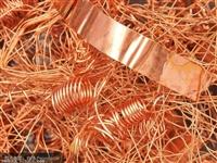 厦门铜回收网站,厦门回收马达红铜,厦门铜制品回收