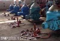 供应原厂IMO螺杆泵备件代理