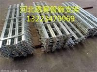 石家庄管廊支架安装施工方案
