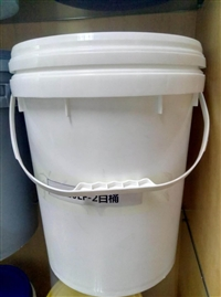 厂家直销 20L色浆包装桶 胶水颜料硅胶PP塑料桶 可定制