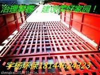 专业生产湖南郴州工地洗轮机用过的大家都说好