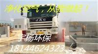 专业生产河南新乡工地洗轮机一次性全方位彻底清洗