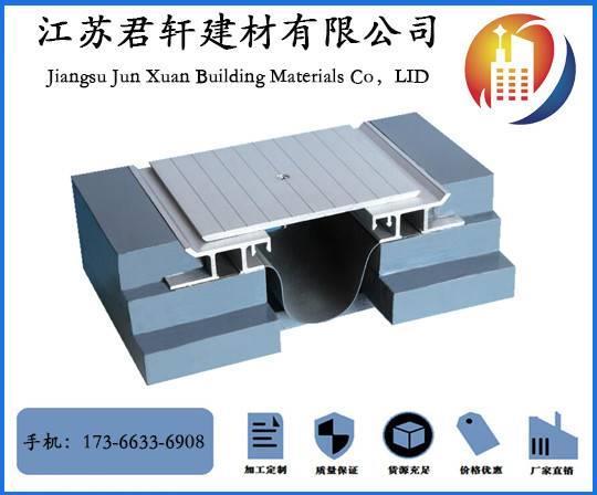建筑铝合金变形缝价格
