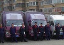 深圳罗湖搬家公司,服务又好,两小时就搬完了