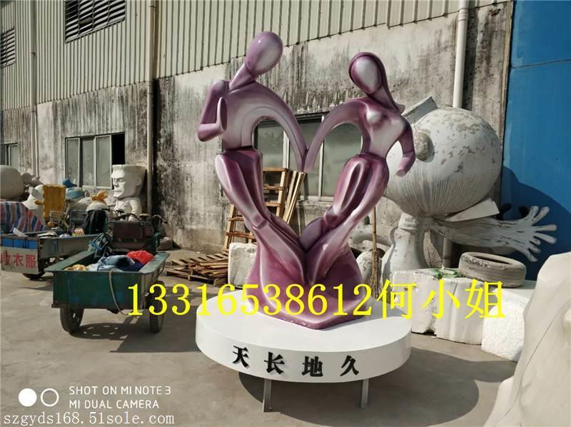 玻璃钢爱情主题抽象人物雕塑观点丘比特模型雕像