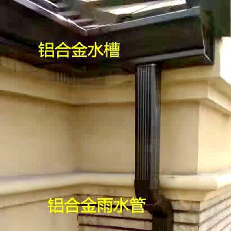 上海�e墅屋檐接水槽�X合金落水管�S家